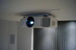 UK Home Cinemas Bracket for TW9300 flush ceiling installation - UK